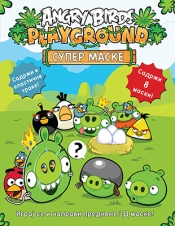 angry birds playground super maske