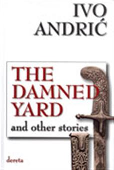 the damned yard and other stories peto izdanje