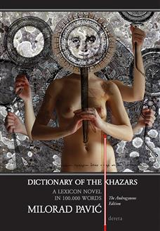 dictionary of the khazars a lexicon novel in 100 000 words the androgynous