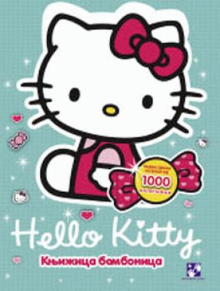 hello kitty knjižica bombonica