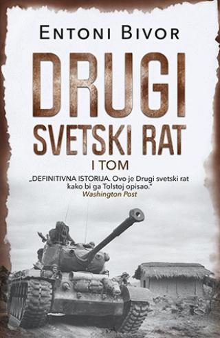 drugi svetski rat i tom