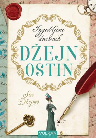 izgubljeni-dnevnik-dzejn-ostin-siri-dzej