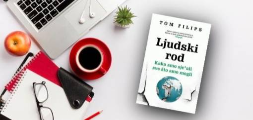 ljudski rod, tom filips